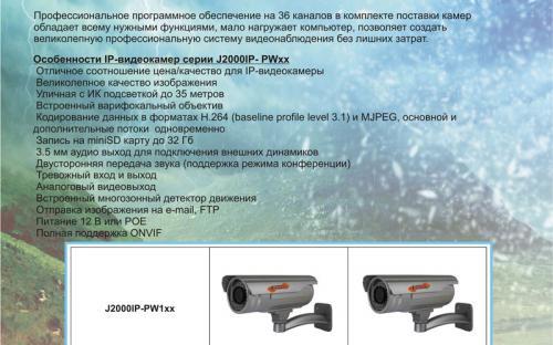 j2000-10.jpg