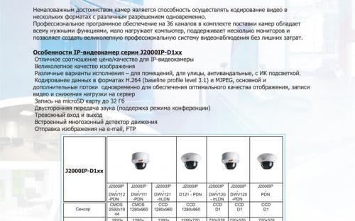 j2000-8.jpg