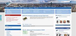 Новый дизайн сайта realsystem.ru