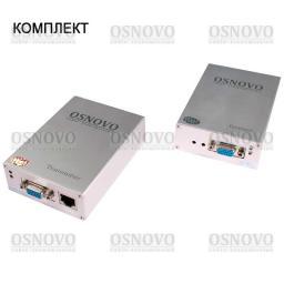 TA-V/2+RA-V/2 OSNOVO Комплект для передачиVGA(100)