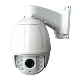 PS-IP4-Z20 v.3.1.4 PolyVision Видеокамера IP, купол 4Мп, поворотная