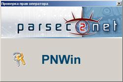 PNWin-08 Parsec Программное обеспеч. cетевой контроллер