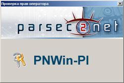 PNWin-PI Parsec Программное обеспеч. подготовка печати