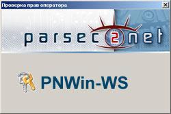 PNWin-WS Parsec Программное обеспеч. Удаленное раб. место