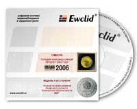 Стандарт Ewclid Программное обеспеч.