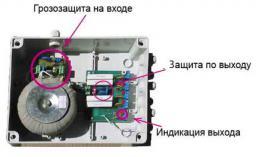 SKAT-VN.24АС исп.5 (5А) Бастион Блок питания 24в