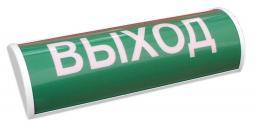 ОПОП 15-1/2П ВЫХОД 12-24В (ОПС-02П) Спецавтоматика Табло