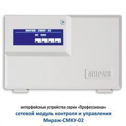 Мираж-СМКУ-02 Стелс Модуль контроля и управл.