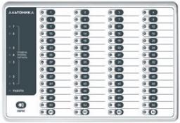 Риф Наряд RS-101BVI Альтоника Блок индикации