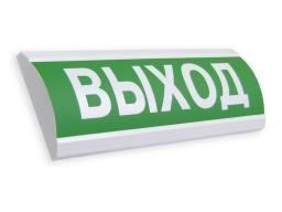 ЛЮКС-220-Р ''Выход'' Электротехника Табло светозвуковое