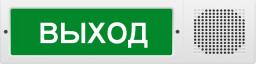 """""""Молния-12-3  исп.2 Арсенал безопасности Табло """"""""Выход"""""""""""""""