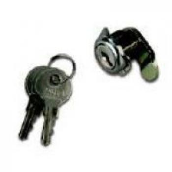 Замок с двумя ключами.